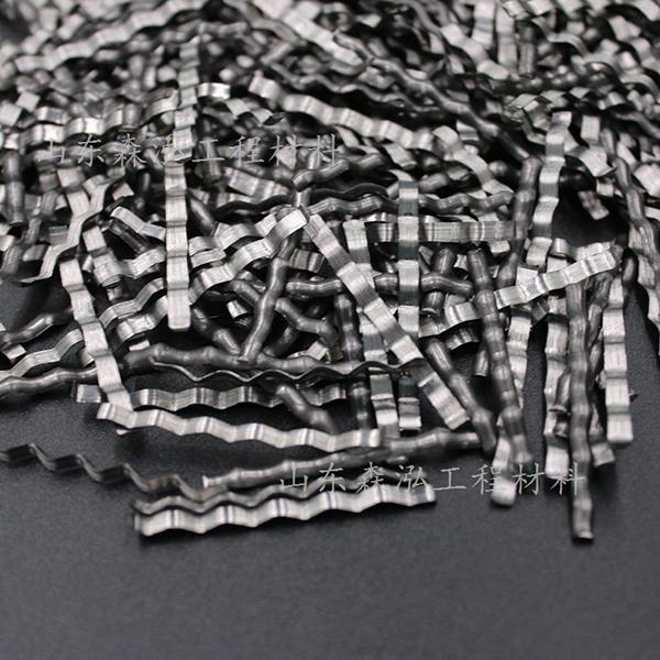 波浪形钢纤维